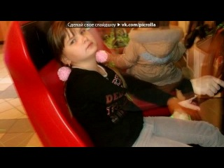 ��������� ������ ��� ������ Don Omar - Danza Kuduro (feat. Lucenzo) ���� �� ������� 5. Picrolla